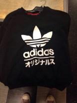 Sweater Adidas Adidas Sweater