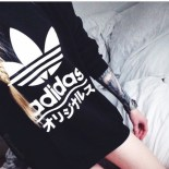 Sweater Adidas Japan Adidas Black