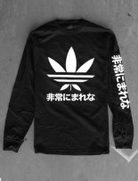 Tumblr Tumblr Sweater Cotton Japanese Adidas Sweater Japanese Writing