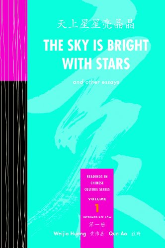 9780887278181 Sky Is Bright With Stars And Other Essays (Readings