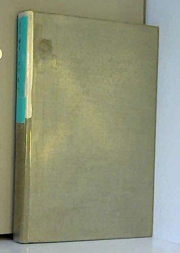 9781114470743 Elementary statistical methods - AbeBooks - Helen M