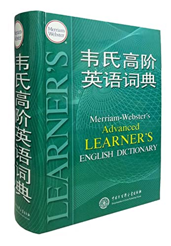 9780877795506: Merriam-Webster's Advanced Learner's English Dictionary - AbeBooks - Merriam ...