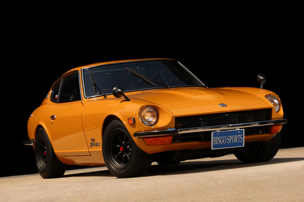 Car Manufacturers With I 1970 Nissan Fairlady Z432 For Sale News Top Speed