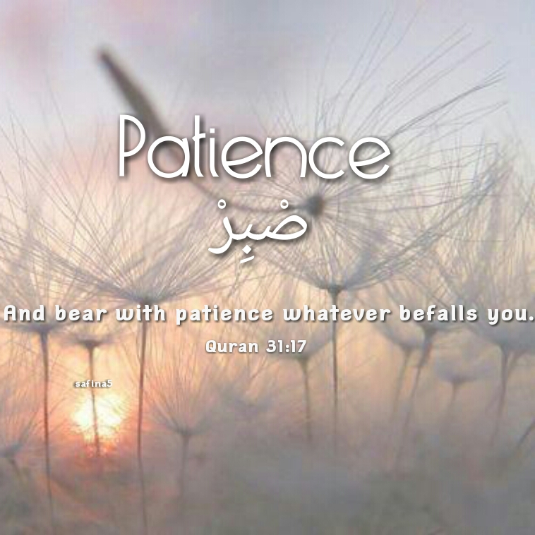 Sabr Quotes Wallpaper How To Deal With Worry And Sadness Piece Of Islam