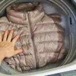 ダウンジャケットの洗濯は洗濯機が簡単!!中性洗剤での洗い方で保温効果を高めよう!