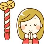 初詣に東京おすすめ縁結びの人気パワースポット猫猿夫婦でご利益アップ❣