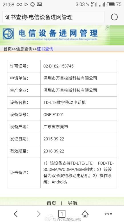 OnePlus-Mini-X-specs-2