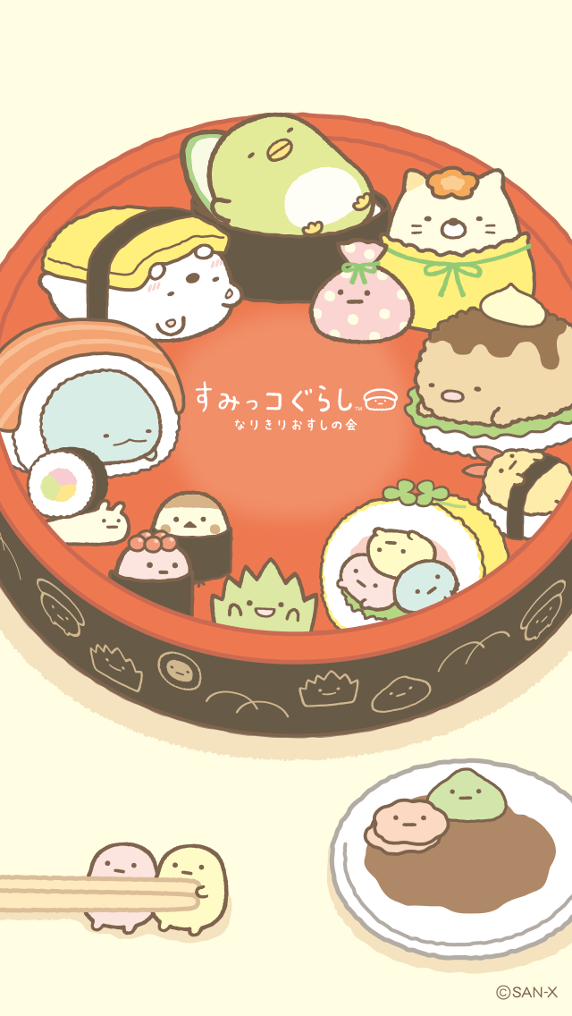 Cute Cartoon Sushi Wallpaper Sumikko Gurashi Sushi Phone Wallpaper Pin Anime Com
