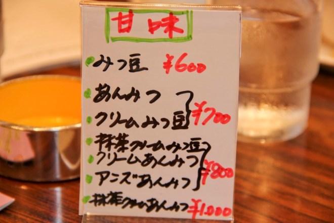 Japan Asukasa29