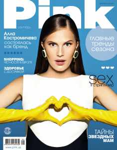 cover-Pink-11