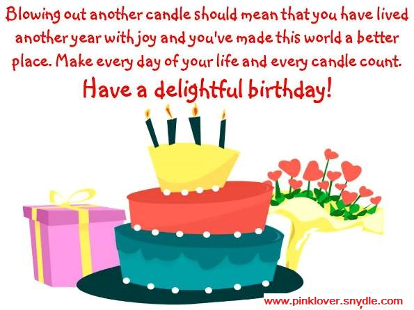 Happy Birthday Wishes and Greetings - Pink Lover - sample happy birthday email