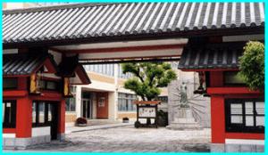 画像引用元:http://www.shigaku.net/wp-content/uploads/2014/06/school_shitennouji.jpg