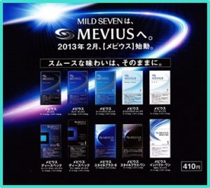 画像引用元:http://blogs.c.yimg.jp/res/blog-96-92/nmwnt568/folder/97036/31/9646131/img_0
