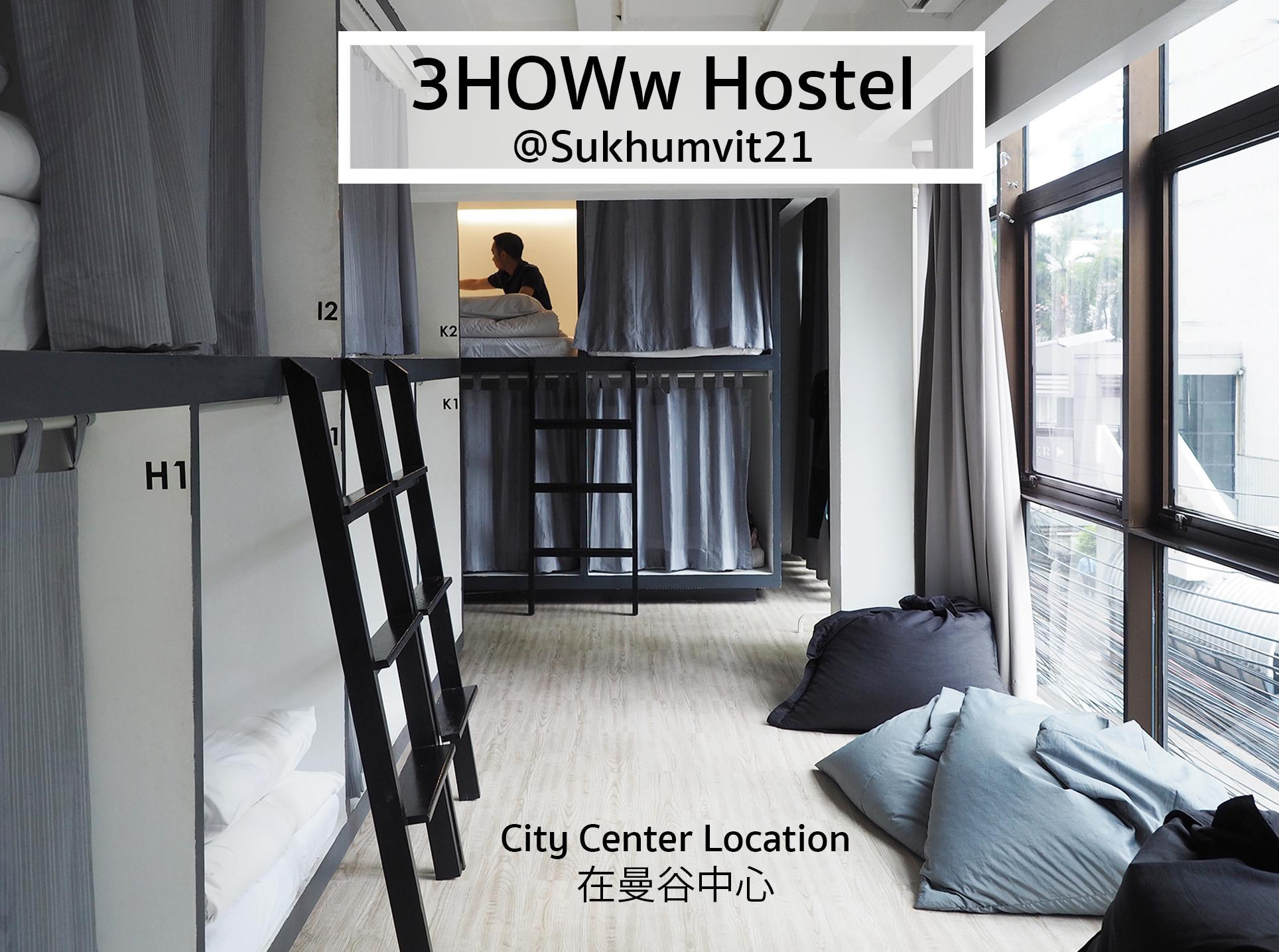 Arte Hotel To Soi Cowboy The Fusion Suites Book Directions Navitime Transit