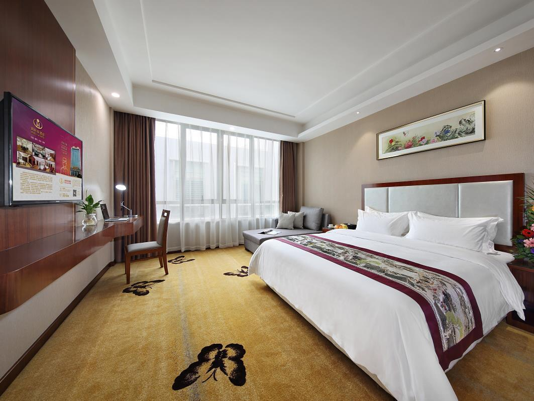 Teppich Auf Englisch Hong Li Lai Hotel In Shenzhen Room Deals Photos Reviews