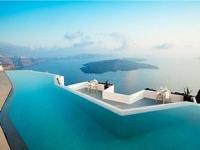 Grace Santorini Hotel in Greece - Room Deals, Photos & Reviews