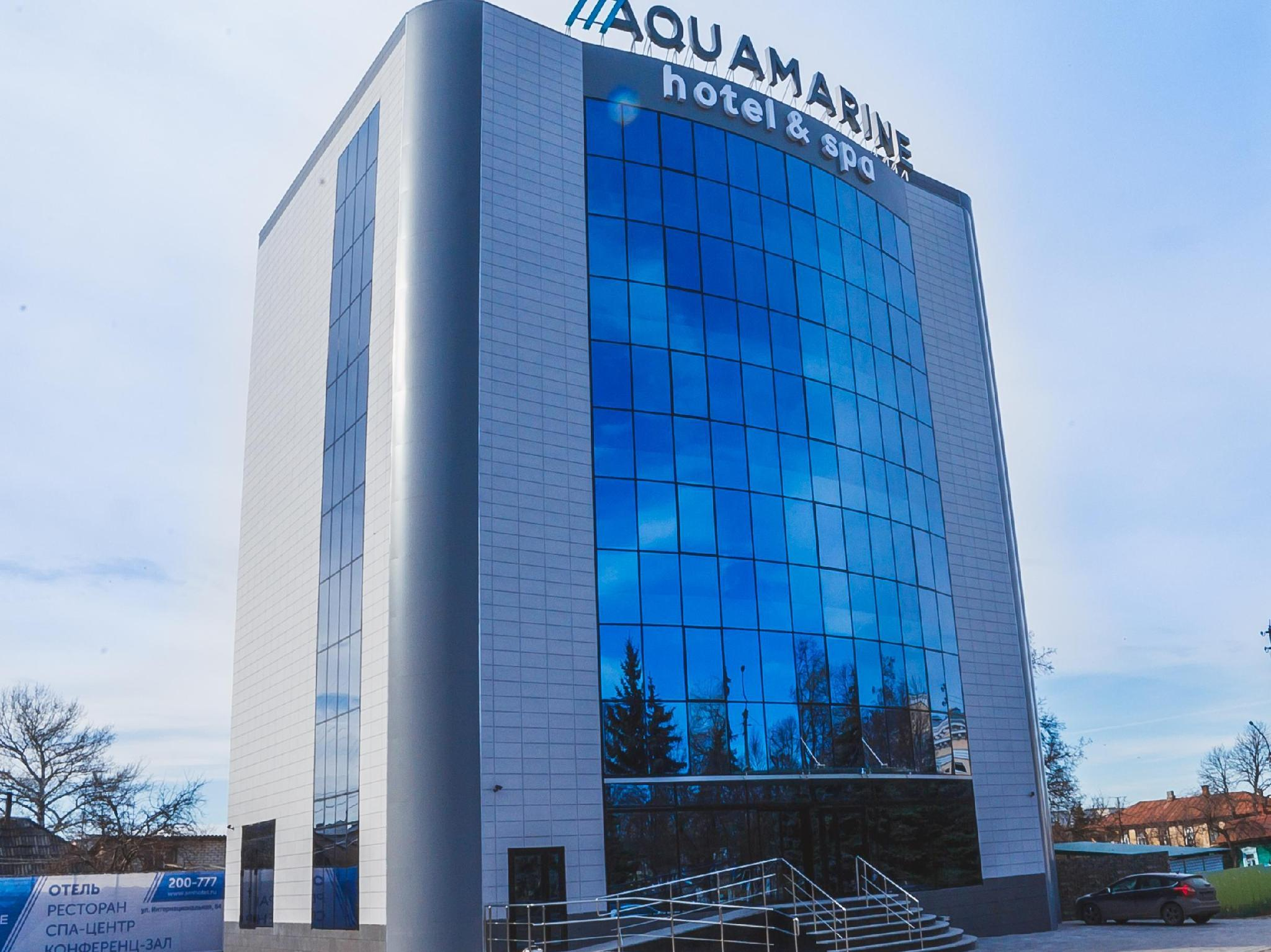 Aquarine Spa Aquamarine Hotel And Spa In Kursk Room Deals Photos Reviews