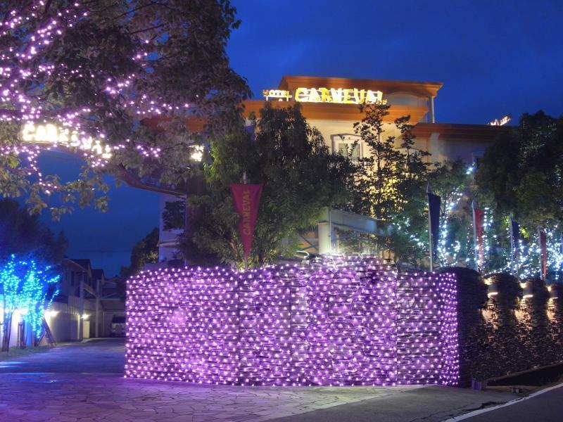 全球訂房-好康報報Carneval飯店 (Hotel Carneval)@購物狂|PChome 個人新聞臺