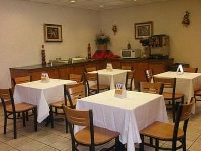 Clarion Inn Photo Restaurant