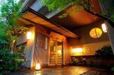 Togetsutei Hotel 1