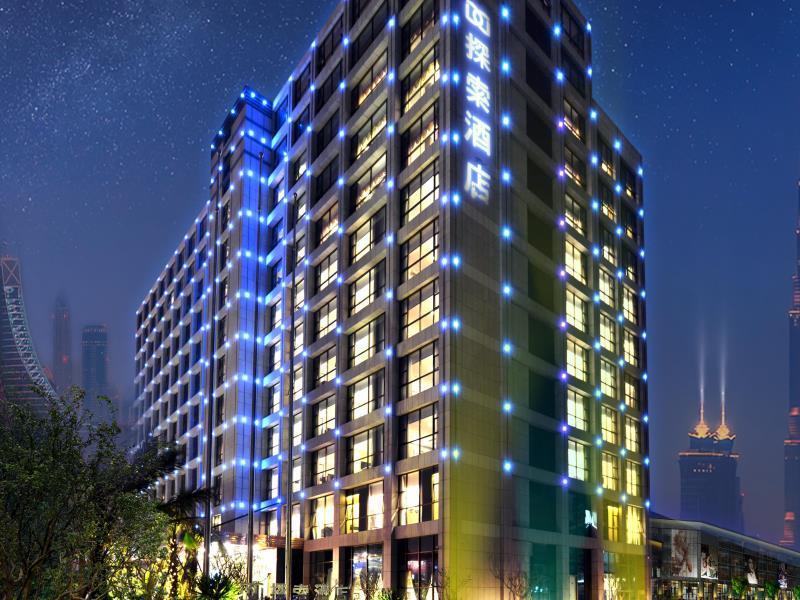 景點民宿-推薦中國訂房廈門探索酒店 (Xiamen Discovery Hotel)@便宜好物推薦王 PChome 個人新聞臺