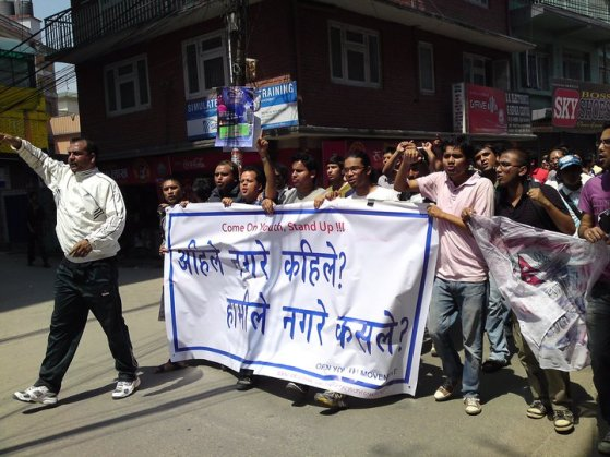 225618 10150175533686618 709146617 7200253 558665 n Peaceful demonstration by youth   Nepal