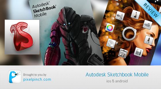 Autodesk SketchBook Mobile - Review