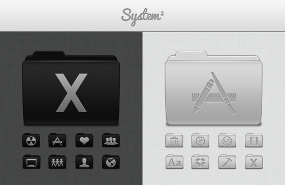 system2  by dwx5 Fresh & Best Icon Collection Of The Month May#5