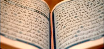 Pintar Terjemah Al Quran dan Lancar Kitab Kuning Hanya Dalam 100 jam!