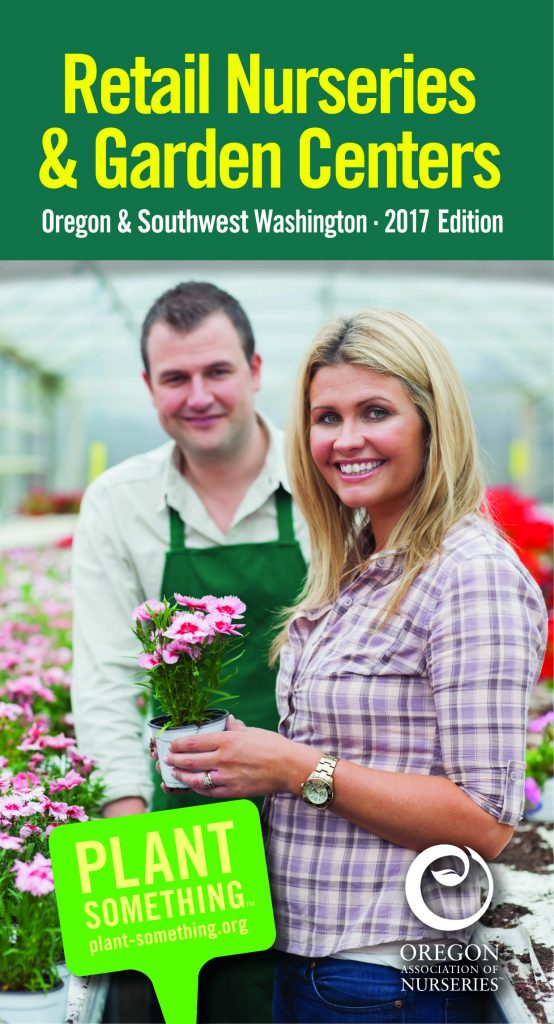 Retail Nurseries & Garden Centers - 2017 Edition