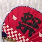 小鹿野春祭り2018屋台の時間や流鏑馬に注目!駐車場もチェック