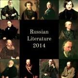 2014 – Russian Literature Challenge
