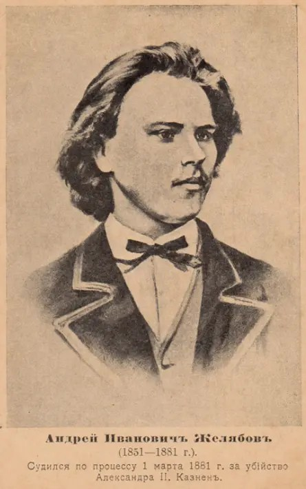 Andreï Jeliabov