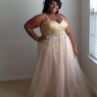davids bridal prom