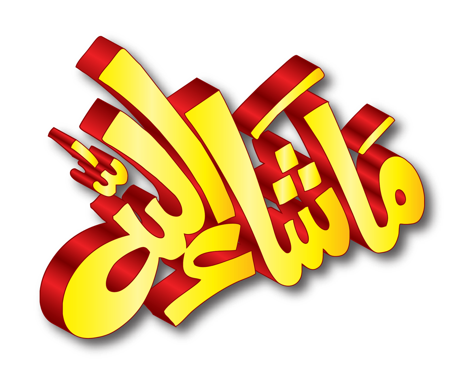 Car Wallpapers Hd 2013 Free Download Masha Allah Png Transparent Masha Allah Png Images Pluspng