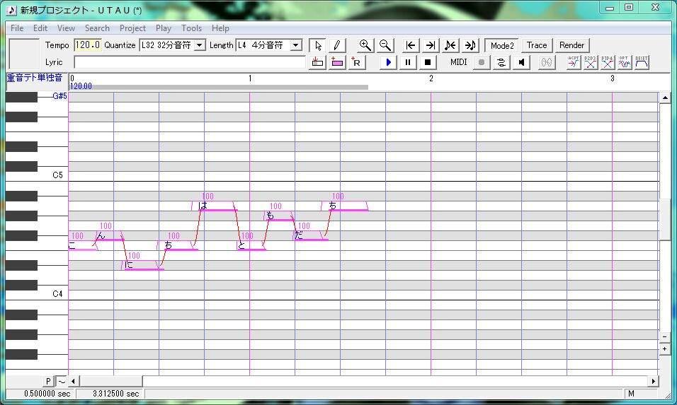 BASIC UTAU TUTORIAL p1 Vocaloid Amino - Basic P&l