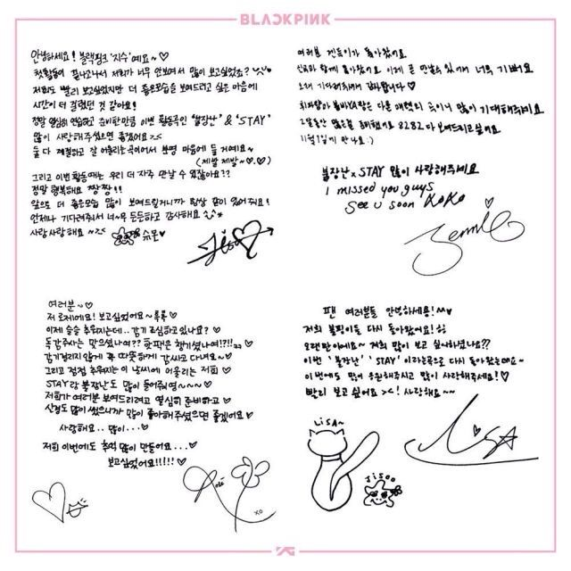 BLACKPINK wrote handwritten letters to fans via Staff Report