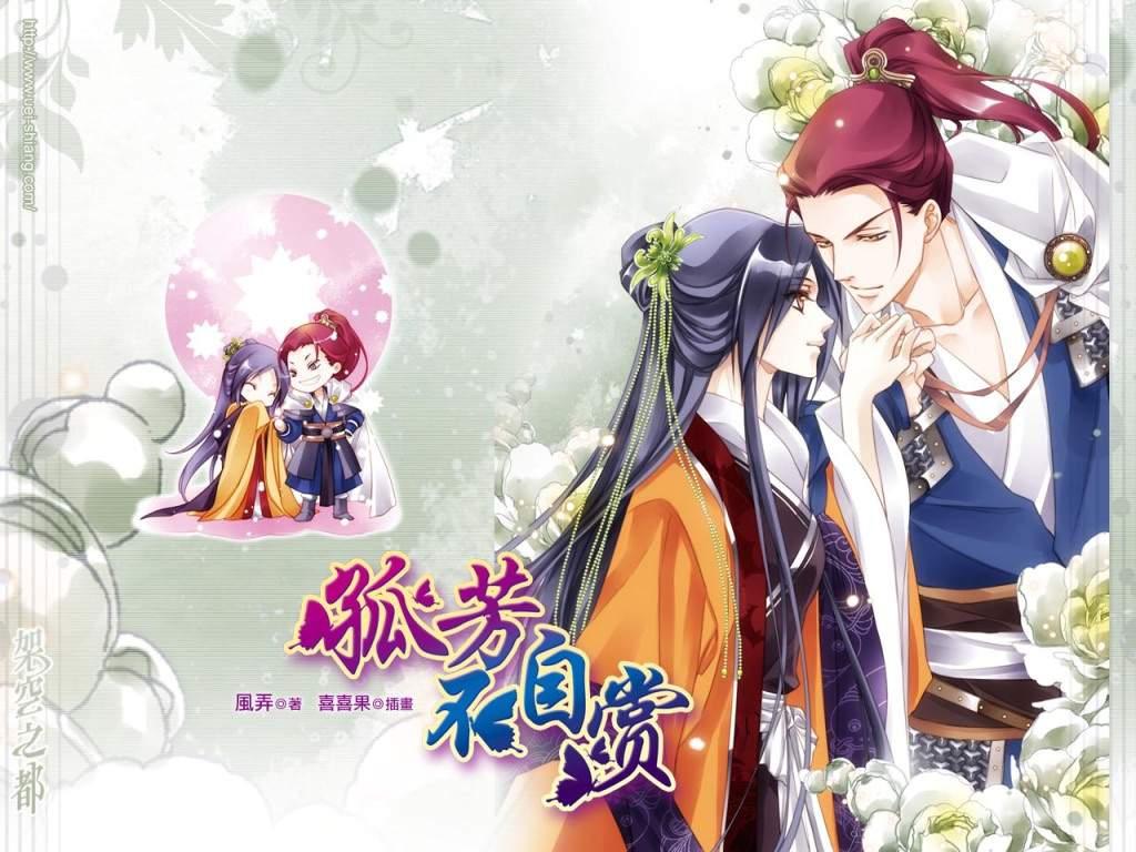 Reverse Falls Wallpaper General Amp I Review Novel K Drama Amino