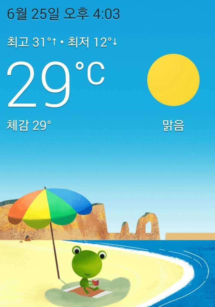 How To Describe The Weather Korean Language Amino