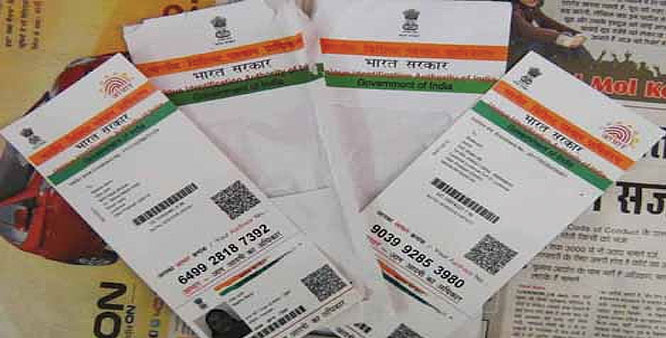 Aadhaar Card can be Linked to JDY