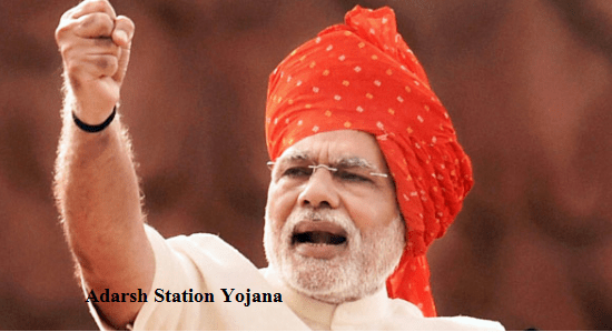 Adarsh Station Yojana