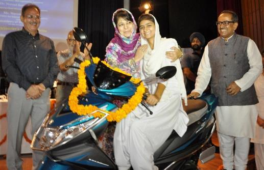 Scooty for the school girls of Jammu and Kashmir