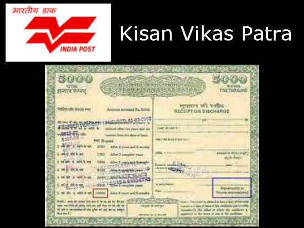 english hindi Kisaan book free download