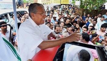 Kerala Swavalamban Yojana