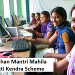 Pradhan Mantri Mahila Shakti Kendra Scheme (PMMSK)