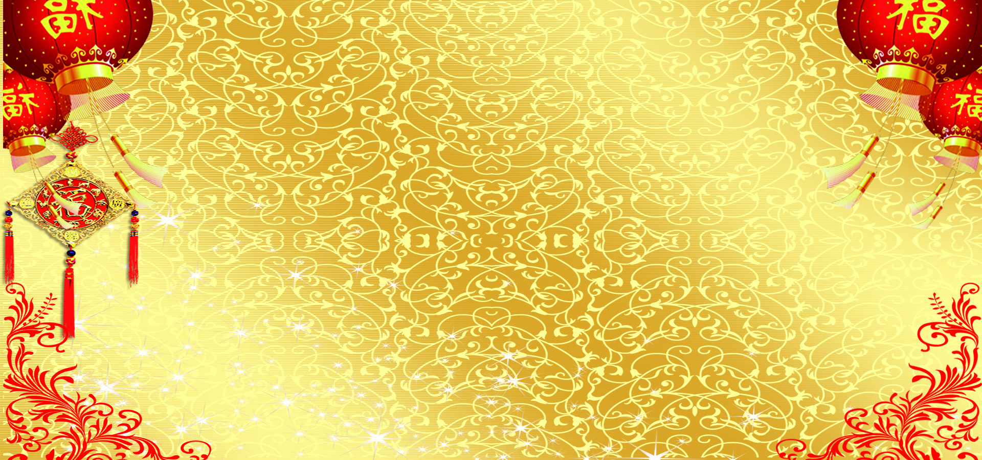 Free Fall Bc Nature Wallpaper New Year Festive Chinese Knot Golden Poster Background