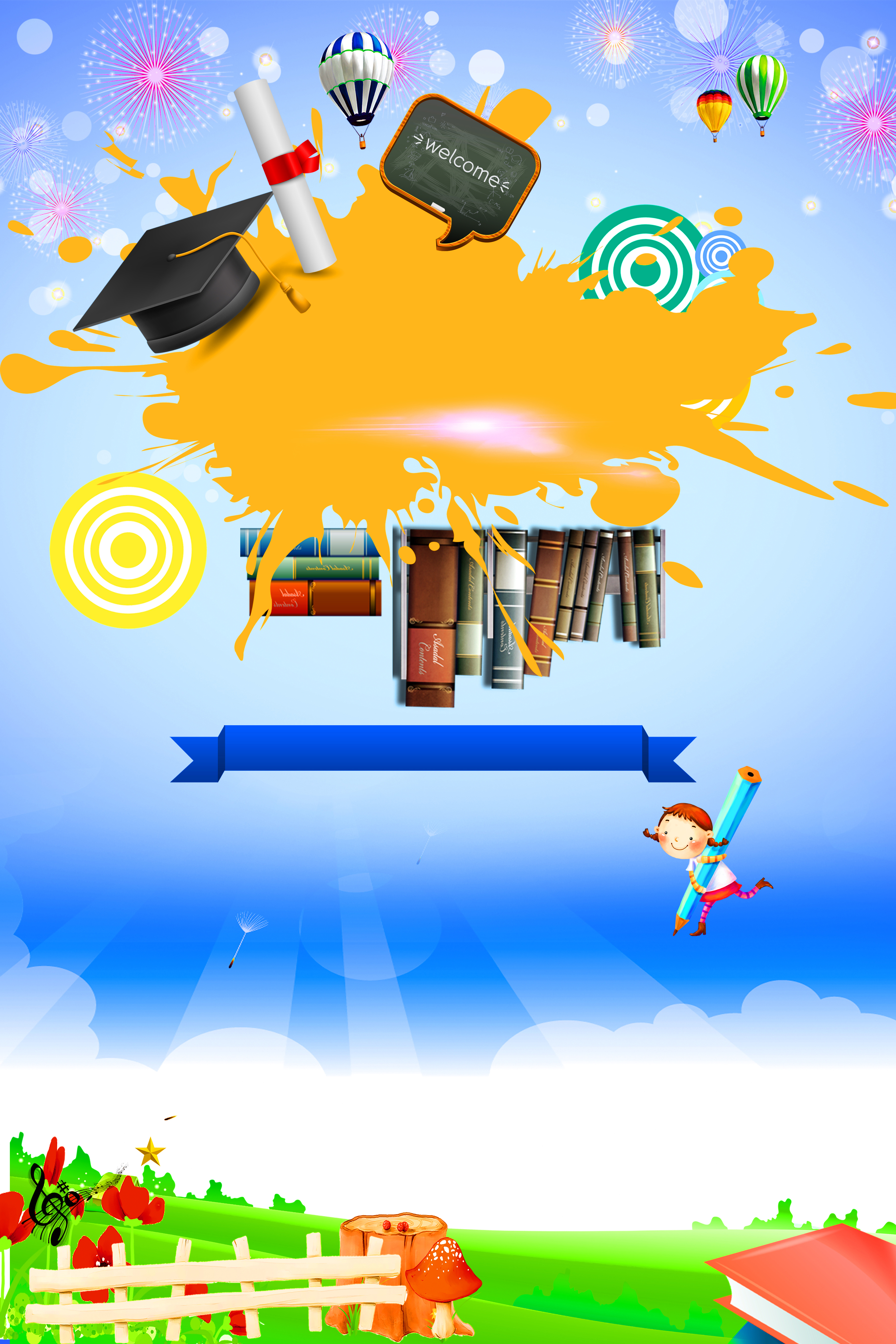 Free 3d Fall Wallpaper Education And Training Poster Background Education Train