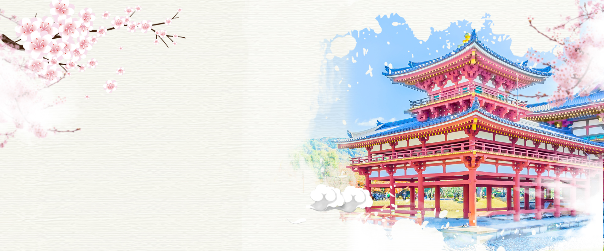 Welcome Fall Wallpaper Japanese Tour Handpainted Gray Poster Background Banner