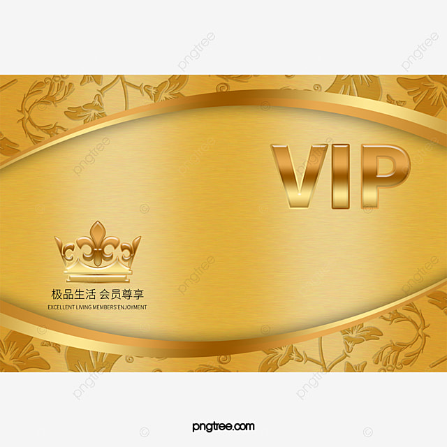 Vip Membership Card Template Design, Vip, Membership Card, Gold Vip - membership cards templates