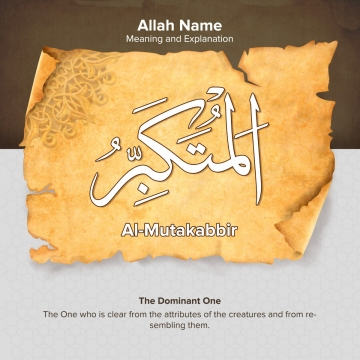 In The Name Of Allah Templates, 40 Design Templates for Free Download